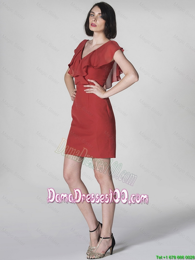 Most Popular V Neck Short Ruffles Dama Dresses