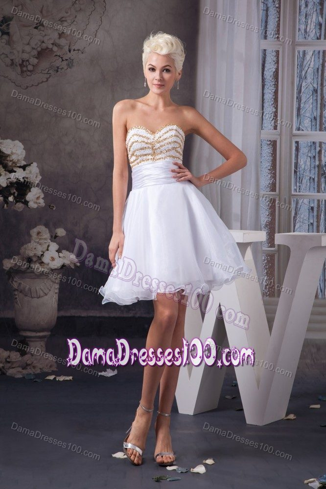 Beaded White Short Dama Quinceanera Dresses Patterns