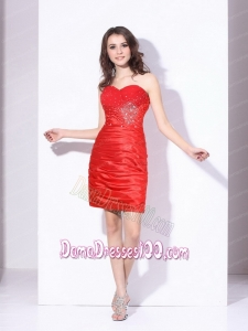 2015 Elegant Ruching Sweetheart Beading Dama Dresses in Red