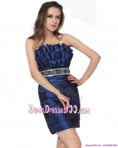 2015 Popular Strapless Fabulous Dama Dresses with Ruching and Beading