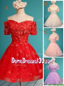 Elegant Off the Shoulder Short Sleeves Dama Dress with Appliques and Beading
