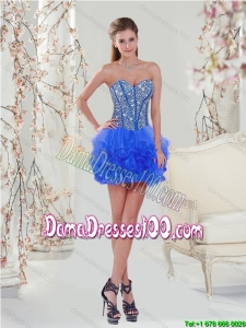 2015 Junior Royal Blue Dama Dresses with Beading and Ruffles