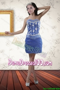 2015 Summer Beautiful Sweetheart Dama Dresses with Appliques and Beading