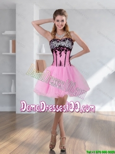 2015 Summer Cute Zebra Printed Multi Color Dama Dresses For Quinceanera with Pick Ups and Embroidery