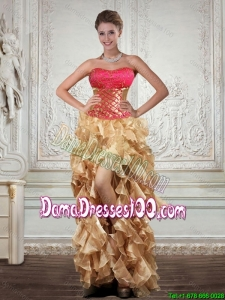 Unique Strapless Multi Color Group Buying Dama Dresses with Beading and Embroidery