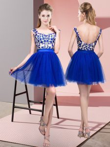 Popular Royal Blue Bateau Zipper Lace Quinceanera Court Dresses Sleeveless