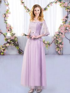 Charming Lavender Tulle Side Zipper Quinceanera Court of Honor Dress Half Sleeves Floor Length Lace and Belt
