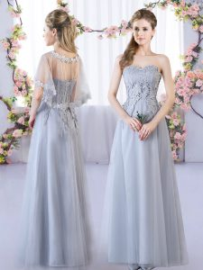 Graceful Tulle Sweetheart Sleeveless Lace Up Lace Quinceanera Dama Dress in Grey