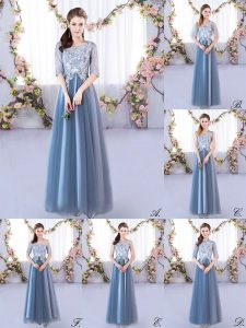 Blue Lace Up Scoop Lace Quinceanera Court of Honor Dress Tulle Half Sleeves