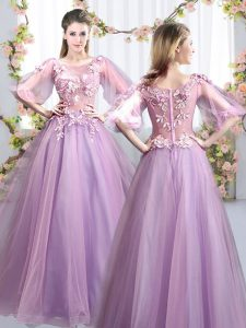 Fine Tulle Scoop Half Sleeves Zipper Appliques Quinceanera Court Dresses in Lavender