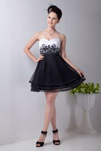 Black and White Appliques Quinces Dama Dress with Beadings
