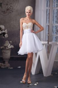 Puffy Beaded White Short Dama Quinceanera Dresses Patterns